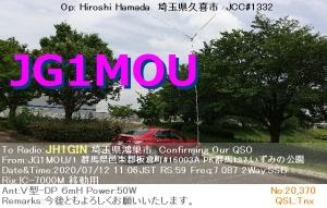 Jg1mou_200712
